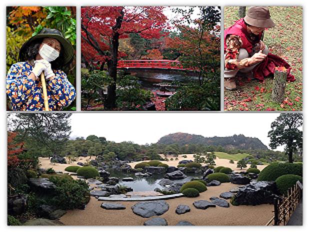 טיול מאורגן ליפן עם יפן חוויה אחרת Explore Japan בסתיו היפני
