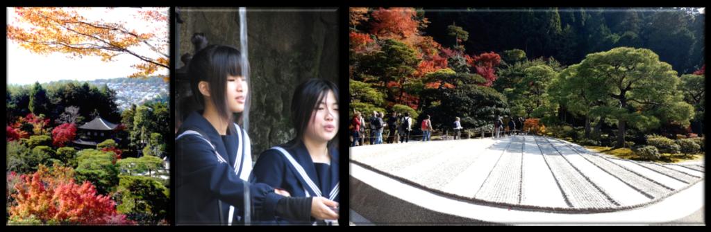 טיול מאורגן ליפן - למטייל ביפן עם 'יפן חוויה אחרת' Explore Japan