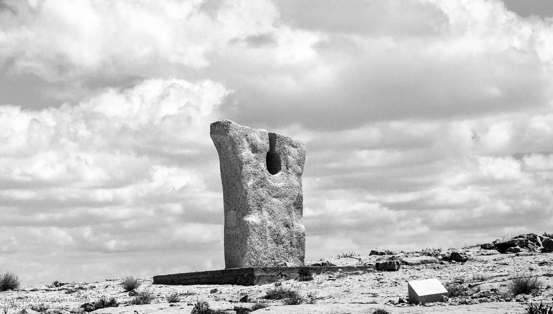 Desert Sculpture Park, Mitzpe Ramon