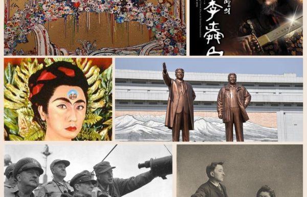 אי של שפיות בימי הקורונה – דמויות מרתקות בתרבות, בהסטוריה ובאמנות יפן וקוריאה