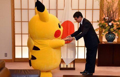 """8.11.19   יפן המגניבה ודיפלומטיית ה""""חמוד""""   פרופ' ניסים אוטמזגין   שגרירות יפן"""