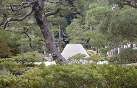 7.2.2020 | גני יפן כהשראה ליוצרים מודרניים: בין דני קרוון, איסאמו נוגוצ'י וגני הזן | אדר' אריה קוץ