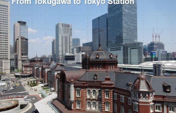 22.2.2021 | שוגון ומתכנן ערים: על איאיאסו טוקוגאווה ועיר הבירה שהקים | אדריכל אריה קוץ