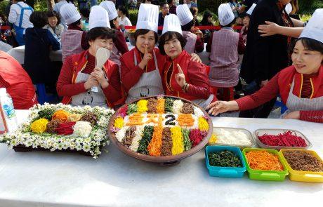 23.11.20 | 'מבוקר עד ערב': הצצה לעולם הקולינרי של קוריאה הדרומית | רונית גרופר