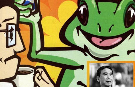 יום שישי – 4.6.21 – סוף עידן הגיבורים בעולמו הספרותי של הרוקי מורקמי: צפרדע-קון מציל את טוקיו  | פרופ' מיכל דליות-בול