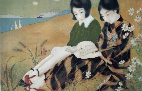6.9.19 | על מסמרים ונמלים: תרבותה של יפן בראי החינוך | ד״ר הלנה גרינשפון