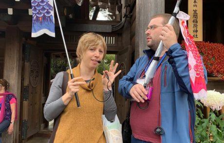 טיול ליפן – סתיו 2019 | תודה להלנה, חנה גרנות בשם הקבוצה