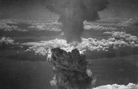 3.8.2020 |   פצצת האטום בקולנוע היפני |  מיטל לוין