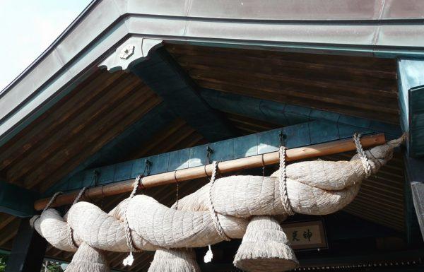 איזומו למטייל (Izumo) –  טיול לארץ האלים  | מיטל לוין