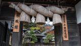טיול סתיו ליפן | טיול ליפן | יפן חוויה אחרת | Explore Japan | טיולים מאורגנים ליפן