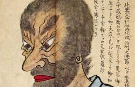 29.6.2020 | 'פרי ומקארתור – האמריקאים ששינו את יפן'  | פרופ' ניסים אוטמזגין