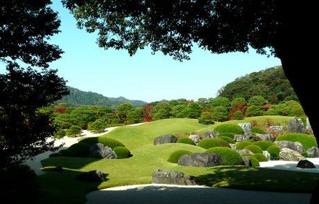 24.8.2020 | יפן – אסתטיקה ותיירות סיפור אהבה יפני – חלק ב' |  אילה דנון
