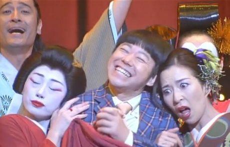 28.12.20 | 'הומור יפני – יש חיה כזאת?' – על הומור בקולנוע היפני  | מיטל לוין