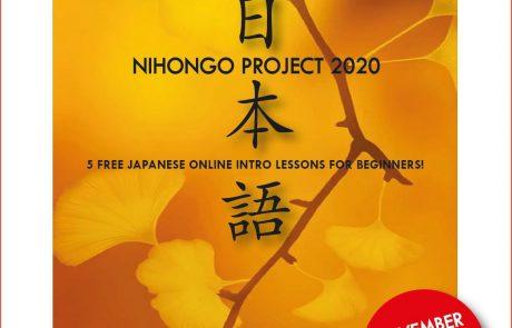 ימי שישי במהלך נובמבר 2020  | Nihongo Project – השפה היפנית | שגרירות יפן