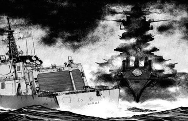 11.6.2021 | מציירים מלחמה ושלום: הנצחת מלחמת העולם השניה בקומיקס היפני | פרופ' ניסים אוטמזגין
