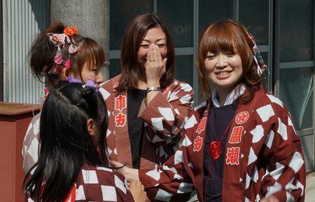 נשים קטנות גדולות: האישה היפנית מחברה מסורתית לחברה מודרנית | כתבה: אילה דנון