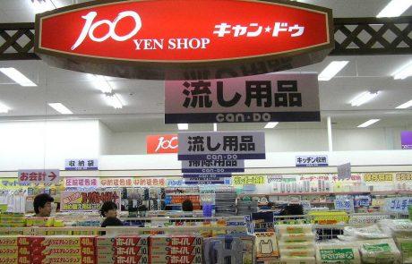 פיסת יפן במחיר מבצע! מבט חטוף על הצלחת הרשתות היפניות בישראל  | הלנה גרינשפון