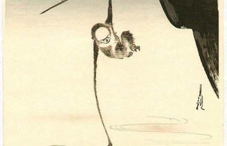 22.9.20 | בין דיבור לשתיקה: רגשות, התרגשויות ודרכי הבעתם בשירת הייקו ובתרבות היפנית  | ד״ר הלנה גרינשפון