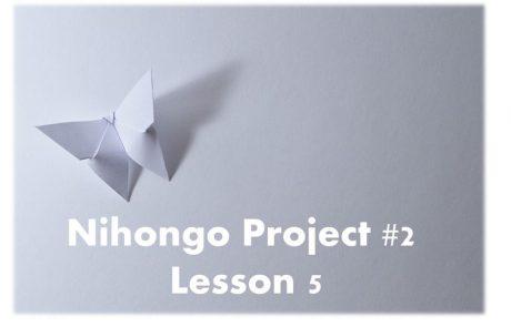 שיעורי יפנית בזום Nihongo Project| ימי שישי בזום -המפגש הקרוב 18.6 בשעה 11:00