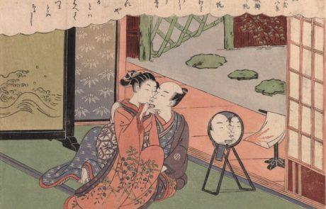 27.7.2020 |  תשוקה, בדידות ובגידה – מין ומיניות בחברה היפנית |  מתן כץ